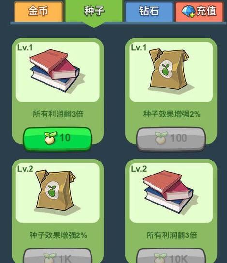 彩虹岛水果内购破解版