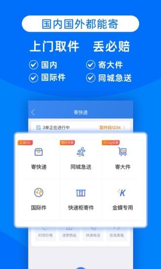 快递100单号查询号码查询申通app