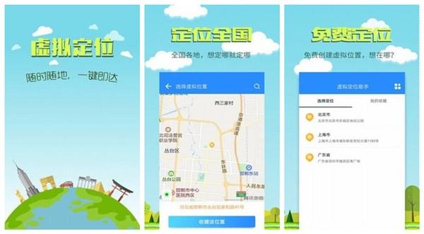 虚拟助手app手机版下载