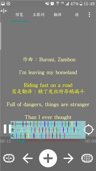 歌词助手手机版下载