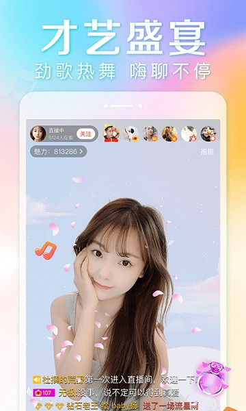 OBS直播软件手机安卓版app