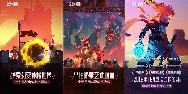 重生细胞免付费中文版下载