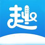 趣播app下载最新版苹果v1.0