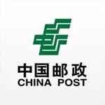 邮政快递单号查询跟踪appv1.0