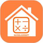 个人住房贷款计算器