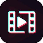 视频剪辑编辑软件安卓版