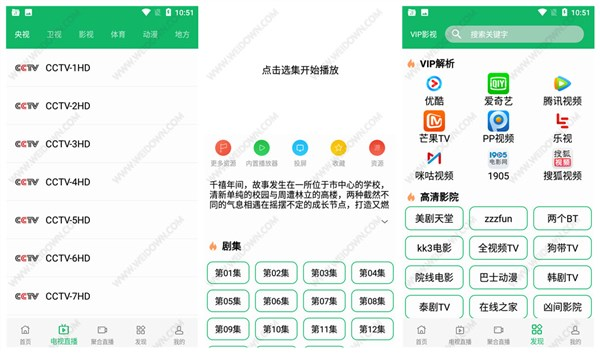 河马影视app安卓版下载