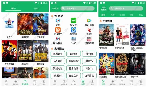 河马影视app苹果最新版下载