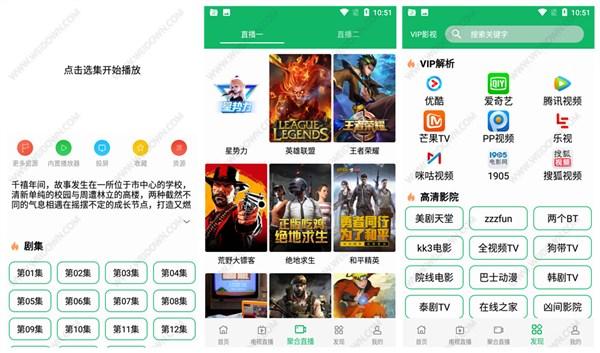河马影视app免费版下载