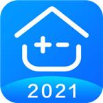 房贷计算器软件