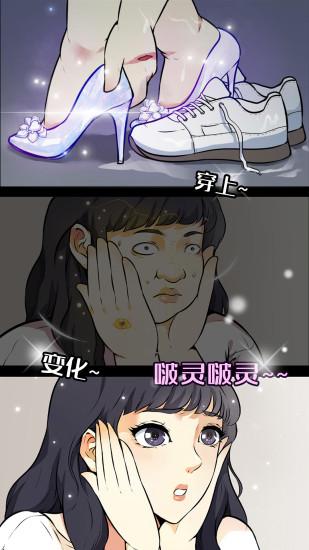 微博动漫2019破解版