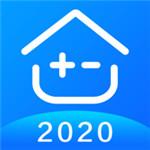 房贷计算器最新2020版