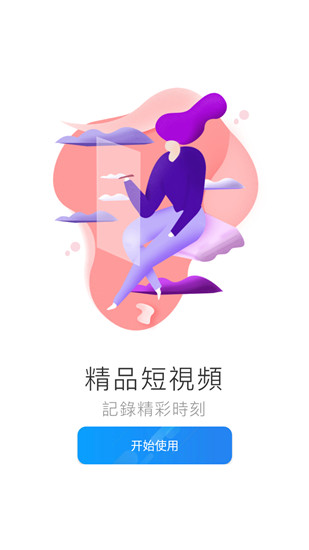 QQ自动点赞实用工具盒下载