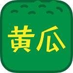黄瓜视频app永久免费版v1.0