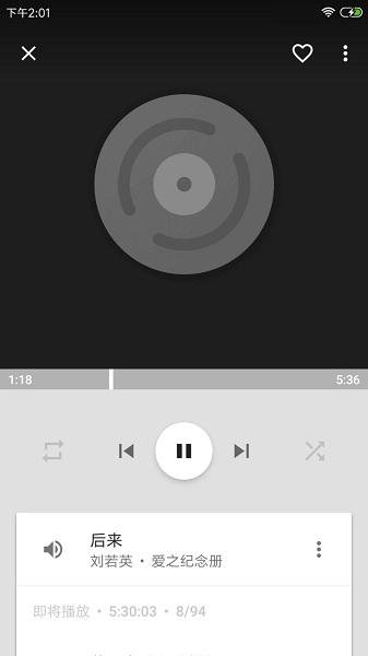 音乐播放器HiFi免广告版app