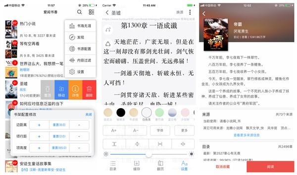 遨游中国模拟器无限金币版下载