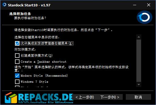 Stardock Start10 1.97 最新破解版 - Windows10开始菜单增强工具