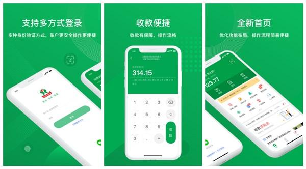 农村信用社app下载手机银行软件破解