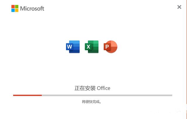 Office Tool Plus 8.2.3.0 免激活365版 - 常用办公软件