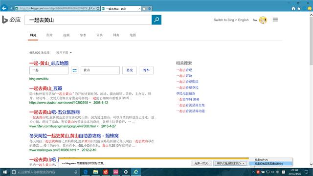 Microsoft Edge绿色增强版下载