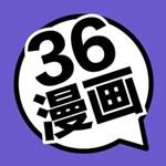 36漫画免费阅读
