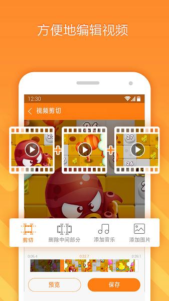 小熊录屏苹果版app