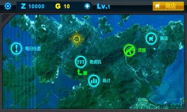 僵尸前线2中文版无限金币版