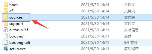 Windows11安装免TPM下载