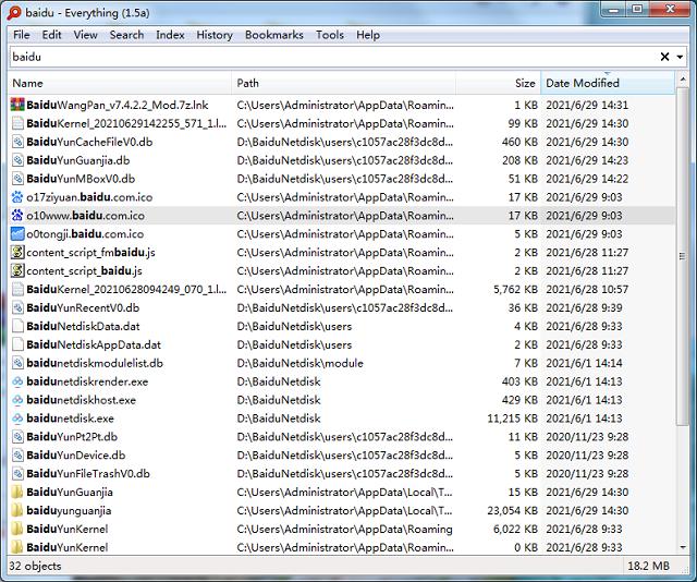 Everything中文正式版软件