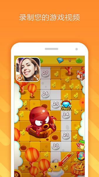 小熊录屏免费版app