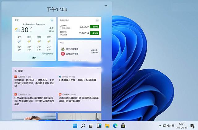 Windows 11专业版中文预览版下载