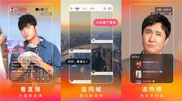 2021快手极速版赚钱app下载