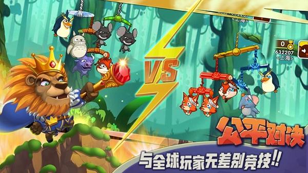 猴子很忙全英雄解锁版安卓