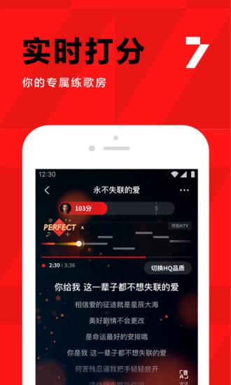全民k歌下载安装2021版官方正版手机