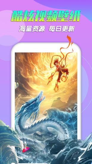 炫彩壁纸秀安卓版app