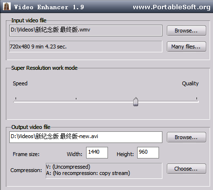 Video Enhancer Portable