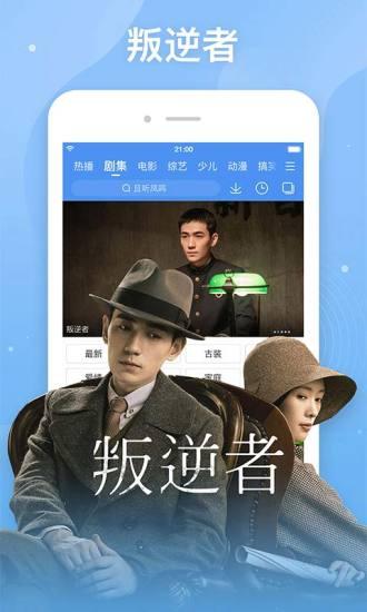 百搜视频最新版本下载