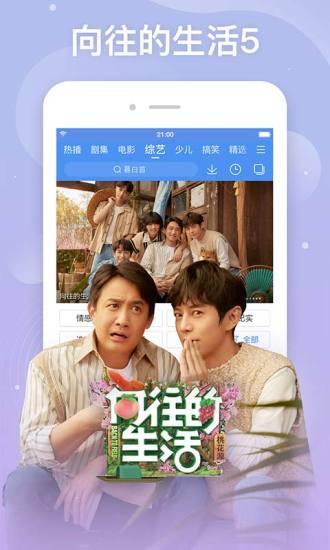 百搜视频去广告精简版下载