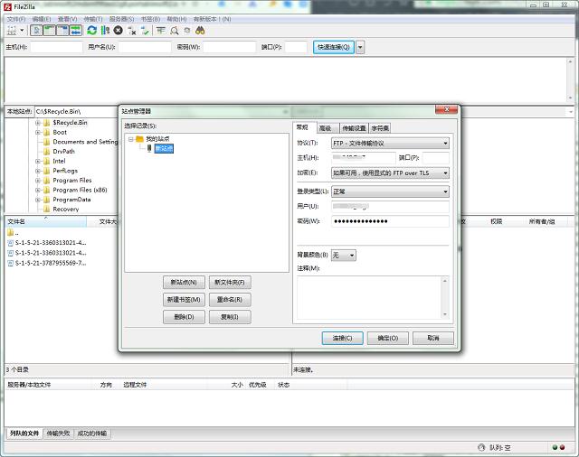 FileZilla PRO 3.55.0 绿色解锁专业版 - 免费开源的FTP