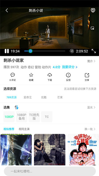 白菜追剧最新版app