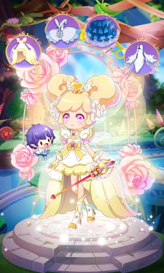 小花仙守护天使衣服解锁版
