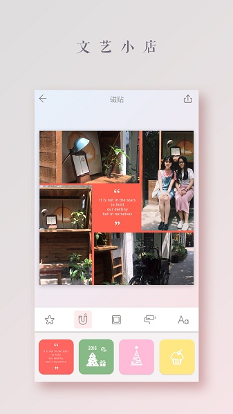 拼图酱最新版app