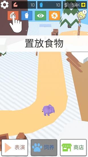 摇滚大象游戏