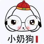 小奶狗app下载汅api免费下载安卓版v1.0