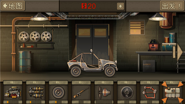 死亡战车2无限金币版