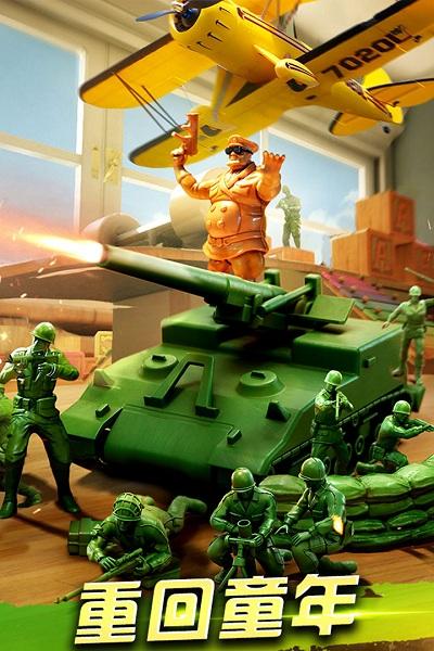 兵人大战破解版无限资源游戏