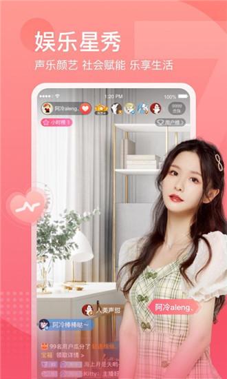 斗鱼app手机版