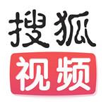 搜狐视频ios破解版