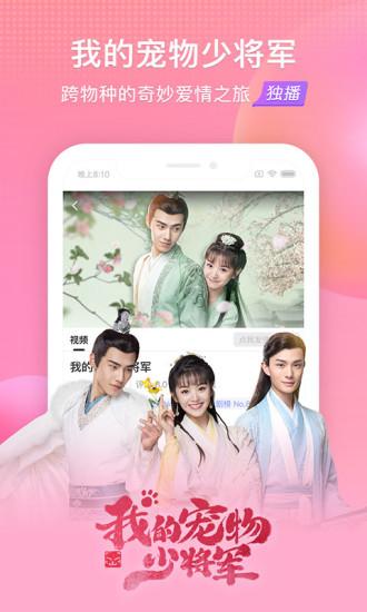 搜狐视频苹果版