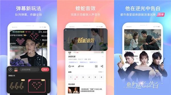 搜狐视频ios破解版:一款免费观看vip电视的电视tv软件